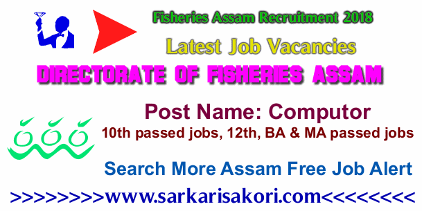 Directorate of Fisheries Assam Recruitment 2018