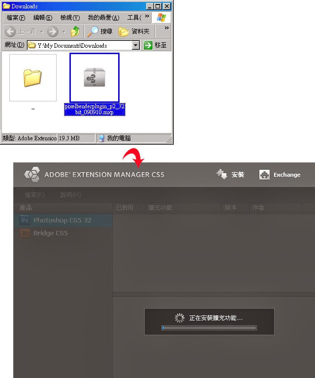 Melody~ Blogger^^ The Software sarhing space~*: 03/10/14