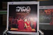 Savitri Movie Song launch photos-thumbnail-2