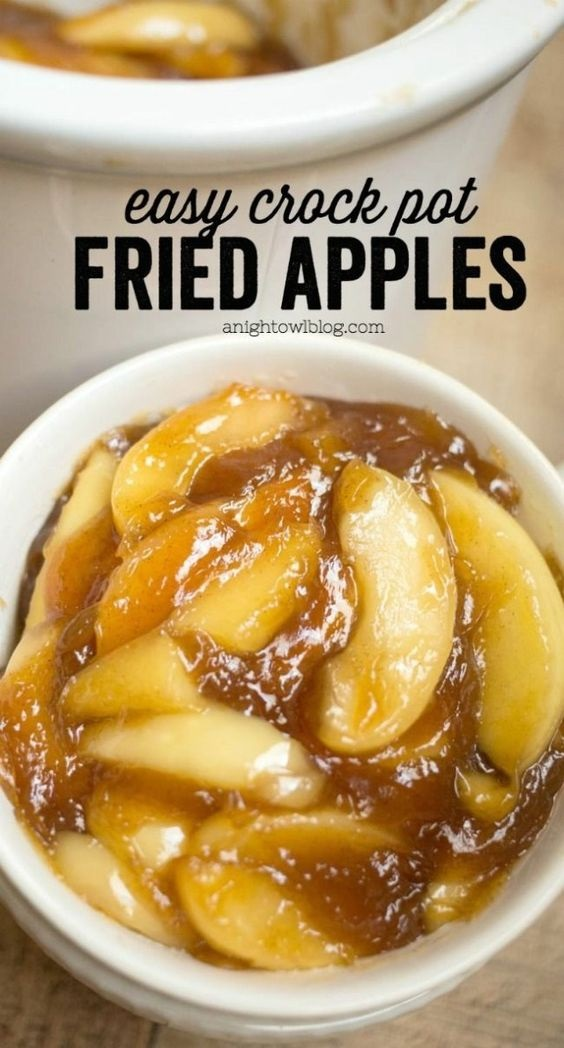Easy Crock Pot Fried Apples