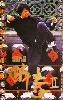 La leyenda del luchador borracho (Drunken Master II)(Jui kuen II (The Legend of Drunken Master))