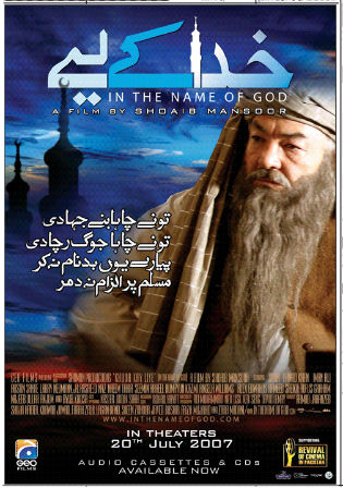 Khuda Kay Liye 2007 DVDRip 1.2GB Pakistani Movie 720p Watch Online Free Download bolly4u