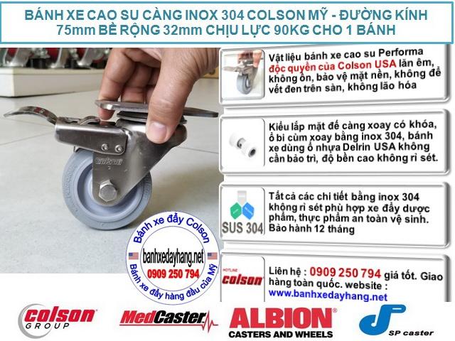 Bánh xe cao su có khóa càng inox 304 Colson 3inch | 2-3356SS-444-BRK4 www.banhxedaycolson.com