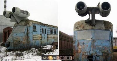 Το τρένο με τουρμπίνες αεροπλάνου της Σοβιετικής Ένωσης!