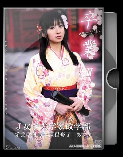 Memories of Graduation 2 Vol.6 - Mimi Asuka หนังโป๊
