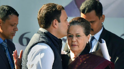 Rahul Sonia Gandhi Get Relief From High Court Delhi