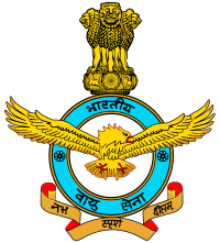 IAF Recruitment for 10th, 12th, 10+2 Students