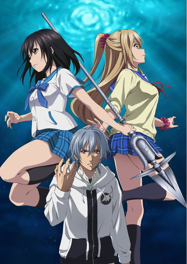 Strike the Blood III: Imagen promocional del anime