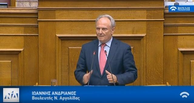Παρέμβαση Ανδριανού στη Βουλή για τη μη καταβολή δεδουλευμένων σε μαθητές του Μεταλυκειακό Έτος - Τάξη Μαθητείας