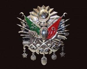 Osmanlı Padişahları ve Kanun-u Kadim