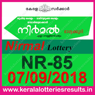 "KeralaLotteriesResults.in, ""kerala lottery result 7 9 2018 nirmal nr 85"", nirmal today result : 7-9-2018 nirmal lottery nr-85, kerala lottery result 7-09-2018, nirmal lottery results, kerala lottery result today nirmal, nirmal lottery result, kerala lottery result nirmal today, kerala lottery nirmal today result, nirmal kerala lottery result, nirmal lottery nr.85 results 7-9-2018, nirmal lottery nr 85, live nirmal lottery nr-85, nirmal lottery, kerala lottery today result nirmal, nirmal lottery (nr-85) 07/09/2018, today nirmal lottery result, nirmal lottery today result, nirmal lottery results today, today kerala lottery result nirmal, kerala lottery results today nirmal 7 9 18, nirmal lottery today, today lottery result nirmal 7-9-18, nirmal lottery result today 7.9.2018, nirmal lottery today, today lottery result nirmal 7-9-18, nirmal lottery result today 7.9.2018, kerala lottery result live, kerala lottery bumper result, kerala lottery result yesterday, kerala lottery result today, kerala online lottery results, kerala lottery draw, kerala lottery results, kerala state lottery today, kerala lottare, kerala lottery result, lottery today, kerala lottery today draw result, kerala lottery online purchase, kerala lottery, kl result,  yesterday lottery results, lotteries results, keralalotteries, kerala lottery, keralalotteryresult, kerala lottery result, kerala lottery result live, kerala lottery today, kerala lottery result today, kerala lottery results today, today kerala lottery result, kerala lottery ticket pictures, kerala samsthana bhagyakuri"