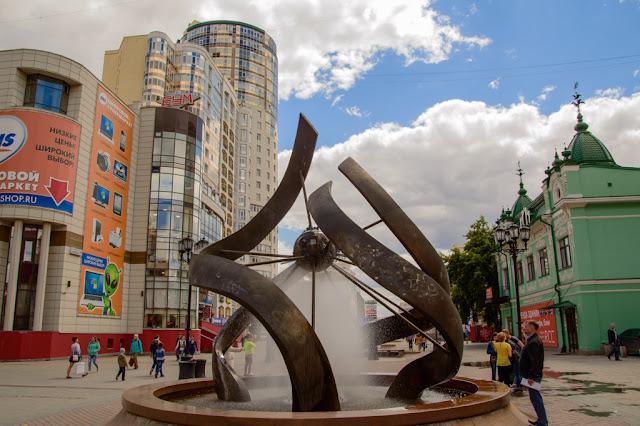 Фонтан Екатеринбург фото