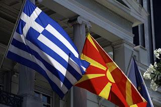 """Η αξιοπρέπεια στη διαπραγμάτευση με τα Σκόπια και οι """"γκρίζες ζώνες"""""""