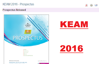 KEAM Question papers 2016