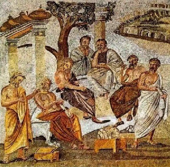 Περί του Πλάτωνος και της Ακαδημίας του