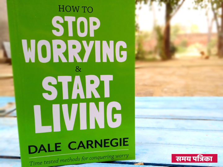 how-to-stop-worrying-&-start-living