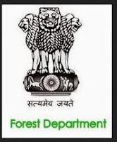 Assam Forest SRPF Constable Recruitment
