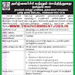 Department of Information and Public Relations (IPR) Chennai Technical Assistant Post Recruitment 2018