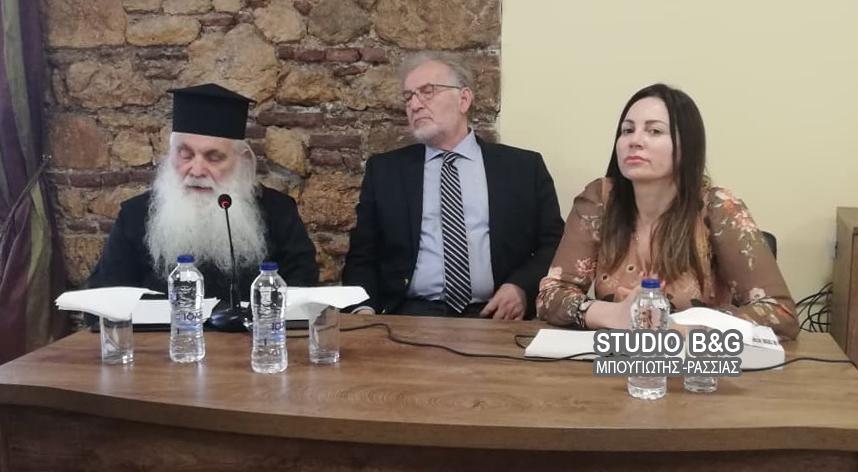 Παρουσίαση βιβλίου στα Κέντρα Νεότητας της Ι.Μητροπόλεως σε Άργος και Ναύπλιο