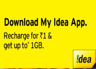 Download My idea App And Get Free Mobile Internet from 100MB to 1GB