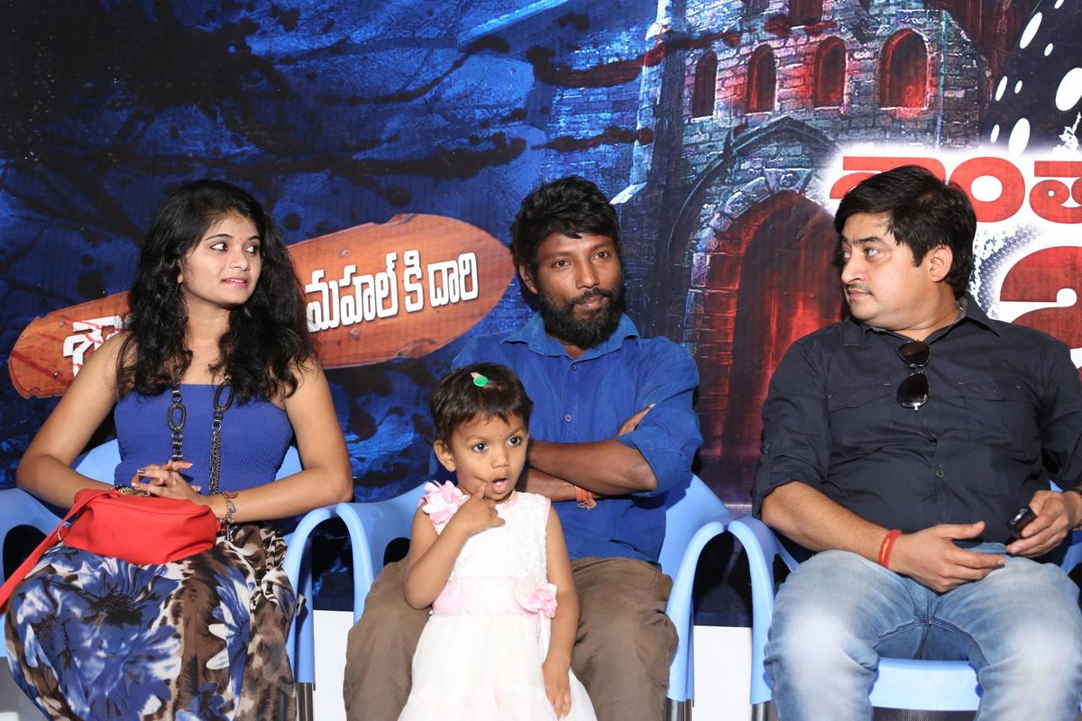 shantabai movie press meet-HQ-Photo-2