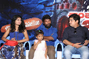 shantabai movie press meet-thumbnail-2