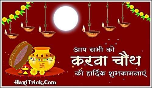 Karwa Chauth 2019 Kab Kyu Aur Kaise Manaya Jata Hai Pooja Vidhi Katha Hindi Pics Image