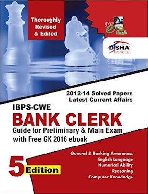 Download Free IBPS Clerk Prelims & Mains Book PDF