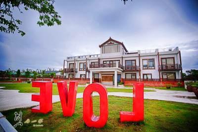 LuLu Villa聽靜海休閒會館