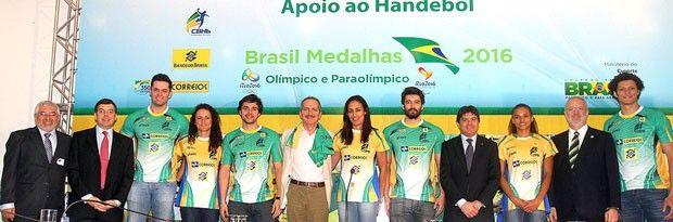 ENORME presupuesto para preparar selecciones en Brasil | Mundo Handball