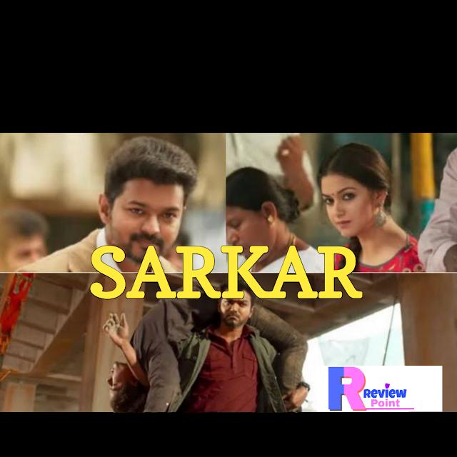 'Sarkar' Vijay's Appearance as Corporate