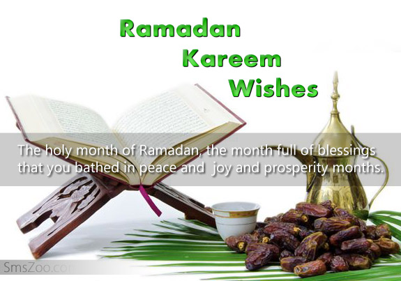 Ramadan-Al-Kareem-Wishes-2016