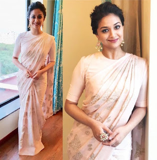 Keerthy Suresh in Saree with Cute Smile for Mahanati Felicitation in Thirupati