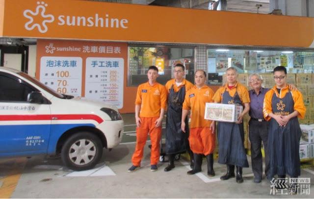 台灣中油送暖 6萬公斤芭樂贈弱勢團體