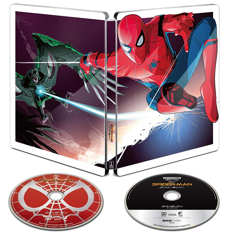 Movie Shopper's Guide - Spider-Man: Homecoming [4K Ultra HD] : トム・ホランド主演の「スパイダーマン」シリーズ第1作め「ホームカミング」の新しいスチールブック仕様の 4K ULTRA HD と Blu-ray のセットが、今春3月6日に発売 ! !