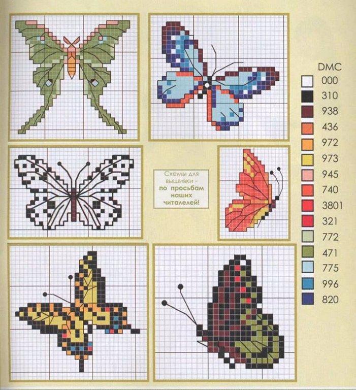 Mire bordados: Mariposas