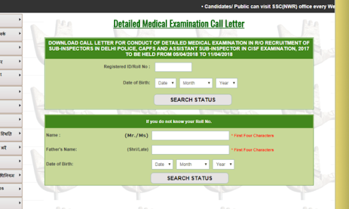 SSC CPO 2017 Admit Card for Medical Examination