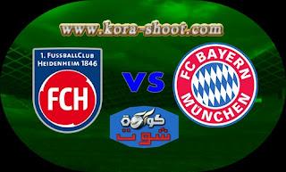 مشاهدة مباراة بايرن ميونخ وهايدنهايم بث مباشر 03-04-2019 كأس ألمانيا
