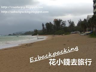 Kise Beach Palace Okinawa