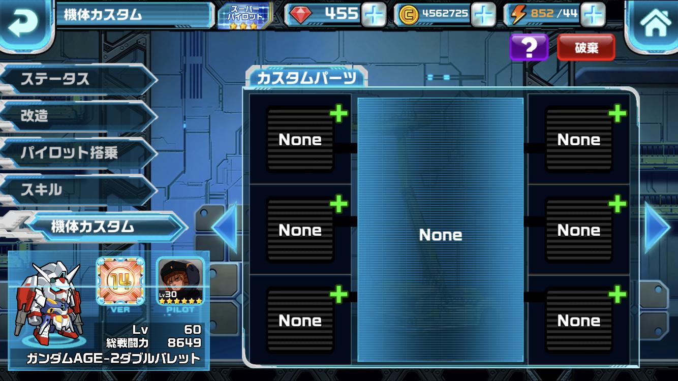 サポートキャラリリース記念イベント絶級を縛り企画で星3クリア編成ダブルバレット
