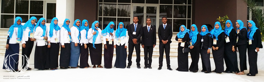 H.E. Saeed in the Middle of His team