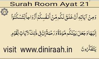 Miyan Bivi Me Mohabbat Ke Liye Ek Qurani Amal Apas me mohabba hojae uske lie ek Quraani Amal