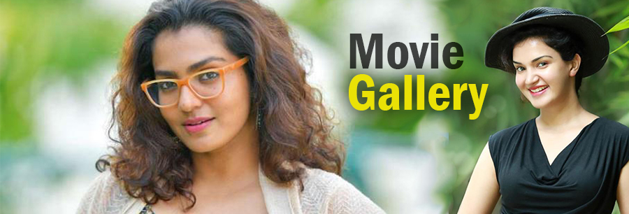 Malayalam Movie Gallery