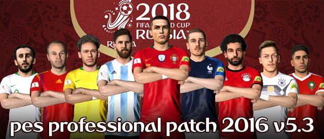 أحدث وأقوى باتشات بيس 2016 لكأس العالم روسيا 2018 بأقوى الاضافات والمميزات