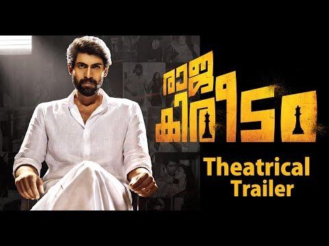 Raja Kireedam Theatrical Trailer