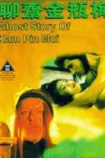Liao zhai Jin Ping Mei (1991) Ghost Story of Kam Pin Mui