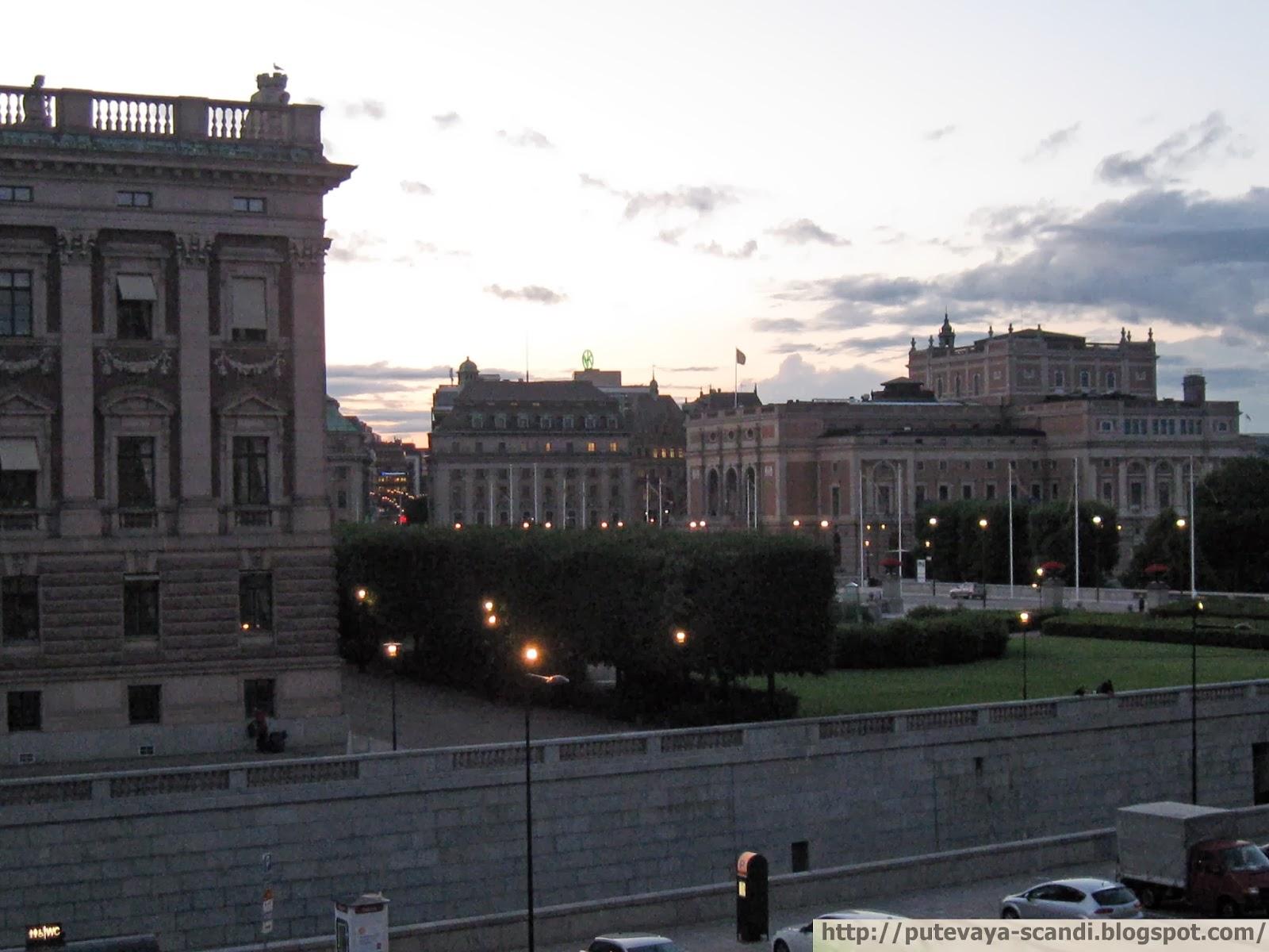 романтичный вечерний Стокгольм