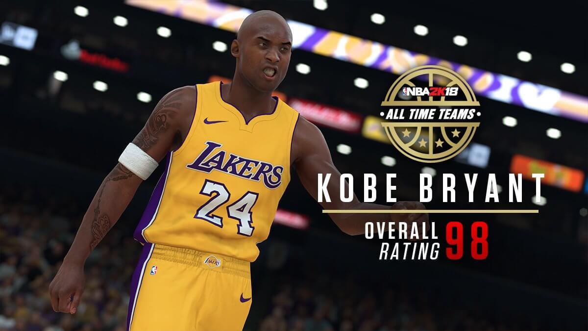 NBA 2k18 All-Time Kobe Screenshot and Rating
