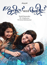 Watch James & Alice (2016) DVDRip Malayalam Full Movie Watch Online Free Download