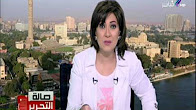 برنامج صالة التحرير حلقة الاثنين 3-7-2017 مع عزة مصطفى